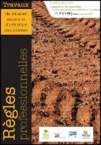 image Regles_ReglesPROpaysage.jpg (41.4kB) Lien vers: http://reseau-horti-paysages.educagri.fr/wakka.php?wiki=Regles